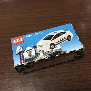 バンダイ(BANDAI)の本日値下げ‼︎超レア‼︎くら寿司ガチャポンミニカー(ミニカー)