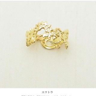 カオル(KAORU)の専用出品です。KAORU スワトウ 5.5号(リング(指輪))