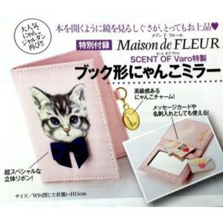 メゾンドフルール(Maison de FLEUR)のHoney💗様専用♡(ミラー)