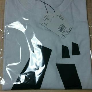 バ Tシャツ ナナTシャツ  二点セット(お笑い芸人)