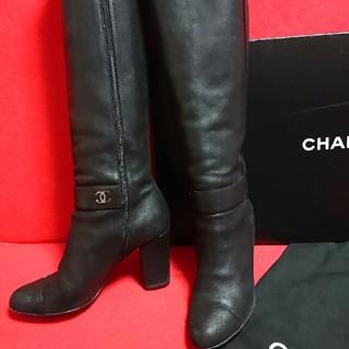 シャネル(CHANEL)のCHANELロングブーツ38ハーフ(ブーツ)