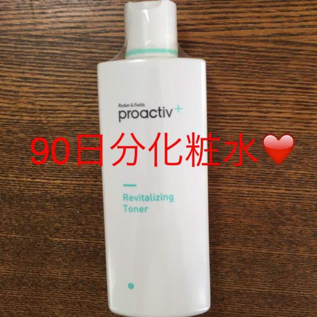proactiv(プロアクティブ)の大容量ニキビケア化粧水❤ プロアクティブプラス