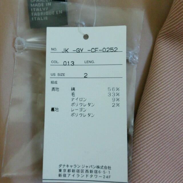 DKNY WOMEN(ダナキャランニューヨークウィメン)の新品DKNYジャケット レディースのジャケット/アウター(テーラードジャケット)の商品写真