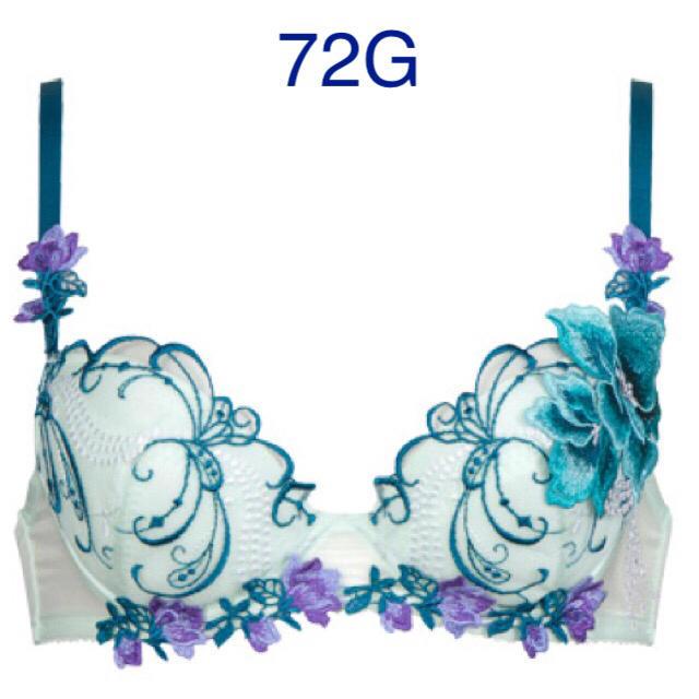 Wacoal(ワコール)のサルート 新作 72 ターコイズブルー P-upブラ&ソング レディースの下着/アンダーウェア(ブラ&ショーツセット)の商品写真