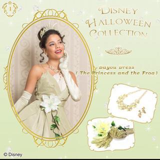 シークレットハニー(Secret Honey)のシーハニ ハロウィン ティアナ ドレス プリンセスと魔法のキス(その他)