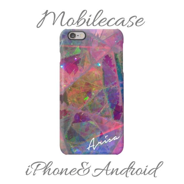 iPhone シャネル ケース | 名入れ可能♡ユニコーンオーロラスマホケース♡iPhone以外も対応機種多数あり!の通販 by welina mahalo|ラクマ