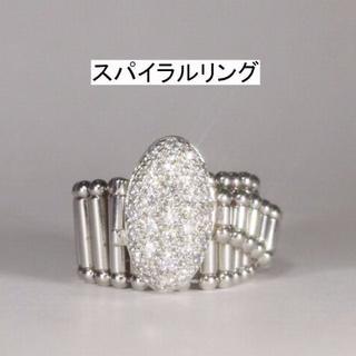 指のサイズが?でもOK!【ずっと私サイズ!】スパイラルリング・ペンダント兼用(リング(指輪))