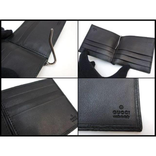 22bdcbd1e12c Gucci(グッチ)のGUCCI グッチ グッチシマ クリップ 札バサミ 財布 170580 メンズのファッション