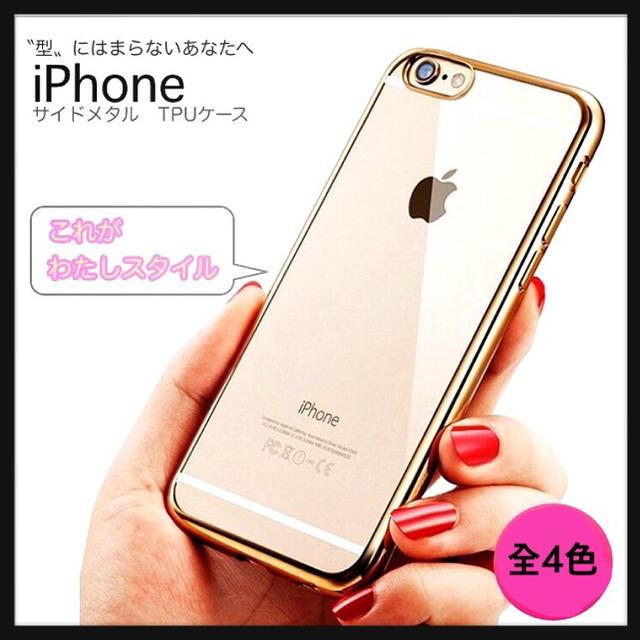 550d17c9e7 iPhoneケース 携帯 大流行 人気 シンプル おしゃれ スマホ/家電/カメラのスマホアクセサリー