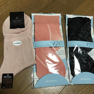 ランバン(LANVIN)のランバン 新品靴下(ソックス)