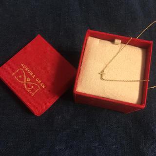 オーロラグラン(AURORA GRAN)のオーロラグラン サイドクロスネックレス(ネックレス)