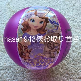 ディズニー(Disney)のmasa1943様専用  ビーチボール 子供用(ボール)