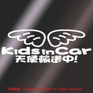 Kids in Car 天使輸送中/ステッカー(20cm)(車外アクセサリ)