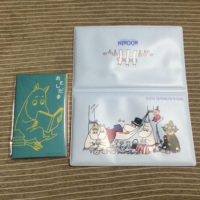 ムーミン 通帳ケース お年玉袋 エンタメ/ホビーのコレクション(ノベルティグッズ)の商品写真