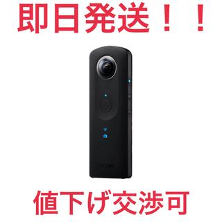 リコー(RICOH)の《美品》RICOH THETA S(コンパクトデジタルカメラ)