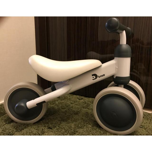 D bike mini 三輪車 一歳から乗り物 おもちゃsale