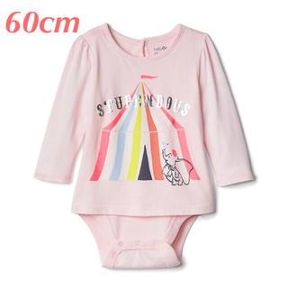 ベビーギャップ(babyGAP)の《半額》新品 babygap♡ ディズニー ダンボ ロンパース 60(ロンパース)