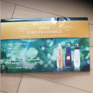 ファーファー(fur fur)のファーファ フレグランス 柔軟剤(洗剤/柔軟剤)