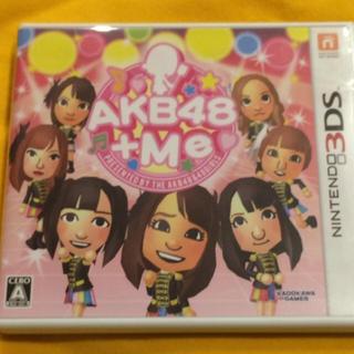 エーケービーフォーティーエイト(AKB48)の☆送料無料☆3DS AKB48 +Me ニンテンドー ソフト Nintendo(携帯用ゲームソフト)