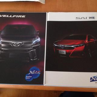 トヨタ(トヨタ)のマイチェン前VELLFIRE &SAI カタログのセット(カタログ/マニュアル)