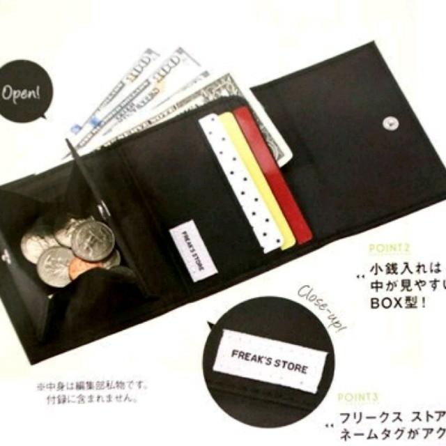 フリークス ストア クラシックミッキー レザー調 三つ折り 財布  レディースのファッション小物(財布)の商品写真
