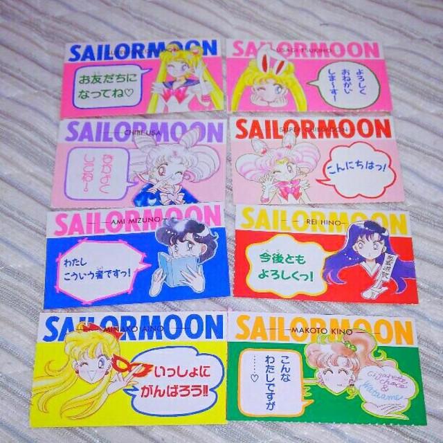 セーラームーン あいさつ ネームカード なかよし 付録 エンタメ/ホビーのアニメグッズ(その他)の商品写真