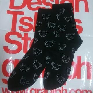 グラニフ(Design Tshirts Store graniph)の靴下 コントロールベア グラニフ(ソックス)