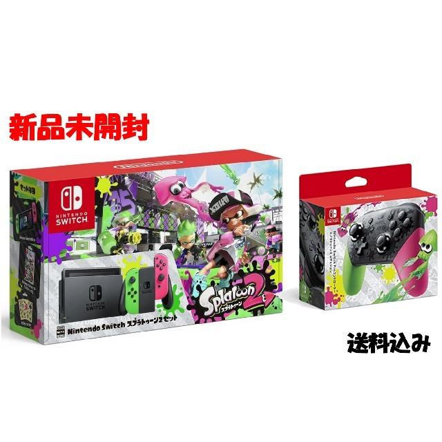 任天堂(ニンテンドウ)の任天堂スイッチスプラトゥーン2 セット(+プロコントローラー) エンタメ/ホビーのテレビゲーム(家庭用ゲーム本体)の商品写真