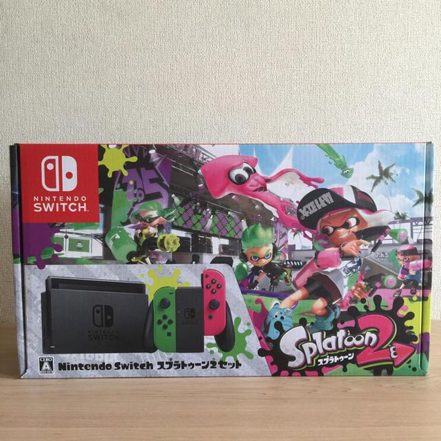 Nintendo Switch(ニンテンドースイッチ)の新品/任天堂 switch スイッチ/スプラトゥーン2 同梱版 エンタメ/ホビーのテレビゲーム(家庭用ゲーム本体)の商品写真