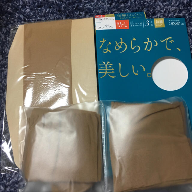 アツギ、ATSUGI、ストッキング、未使用、新品、スキニーベージュ、M〜L レディースのレッグウェア(タイツ/ストッキング)の商品写真