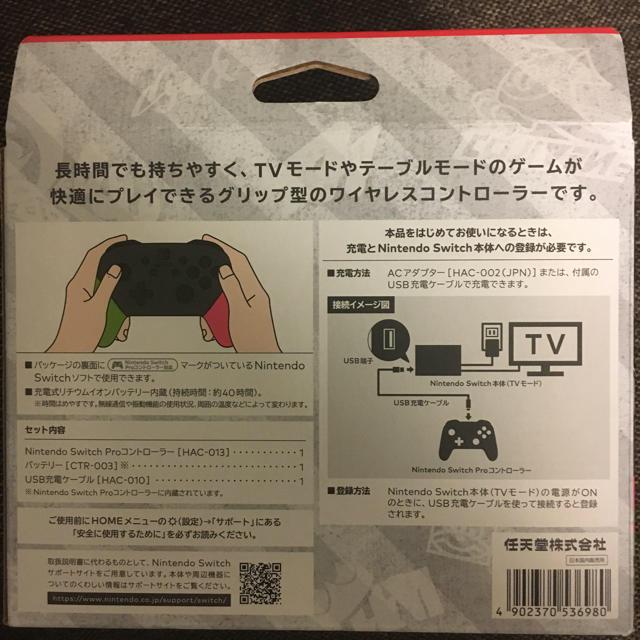 Nintendo Switch(ニンテンドースイッチ)の【新品】任天堂スイッチプロコントローラースプラトゥーンエディション 一年保証 エンタメ/ホビーのテレビゲーム(家庭用ゲーム本体)の商品写真
