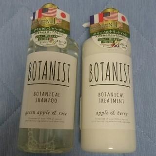 ボタニスト(BOTANIST)のボタニスト ボタニカルシャンプー セット スムースさらさら(シャンプー)