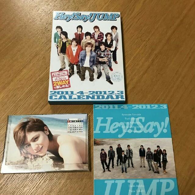 【新品未使用】Hey!Say!JUMPカレンダー2011.4-2012.3 エンタメ/ホビーのタレントグッズ(アイドルグッズ)の商品写真