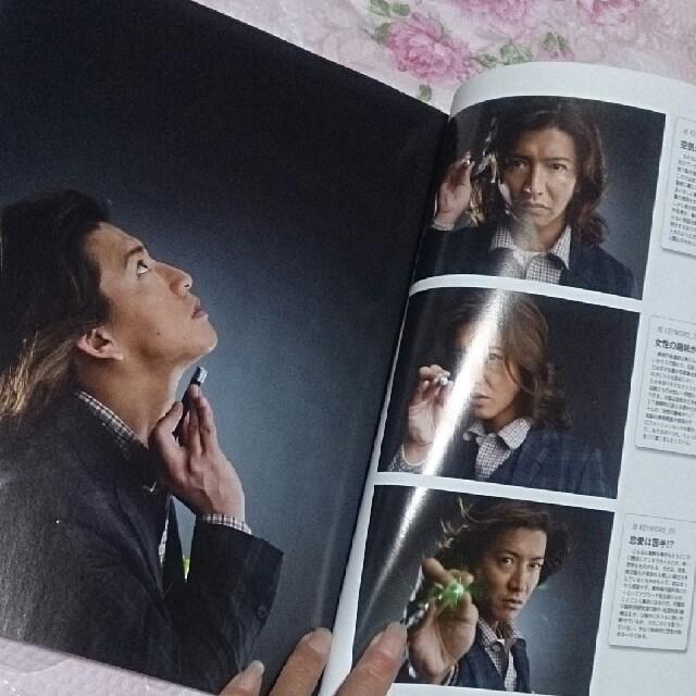 木村拓哉写真*an,an特別編集 エンタメ/ホビーのタレントグッズ(アイドルグッズ)の商品写真
