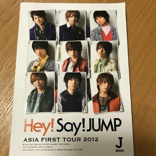 【未使用】Hey!Say!JUMPコンサートパンフレット エンタメ/ホビーのタレントグッズ(アイドルグッズ)の商品写真