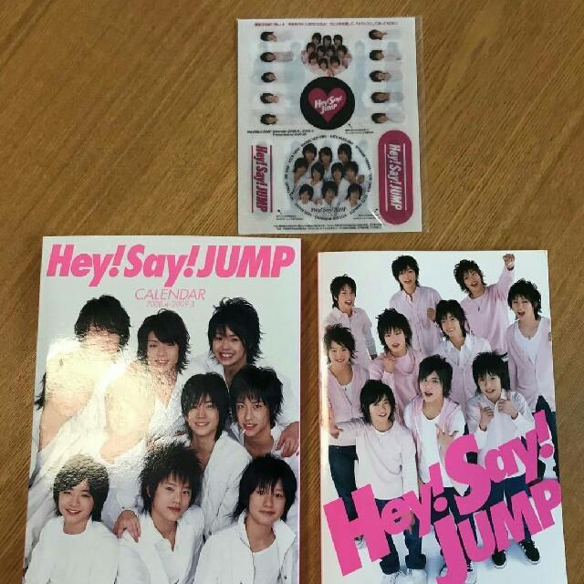 【未使用】Hey!Say!JUMPカレンダー2008.4-2009.3 エンタメ/ホビーのタレントグッズ(アイドルグッズ)の商品写真