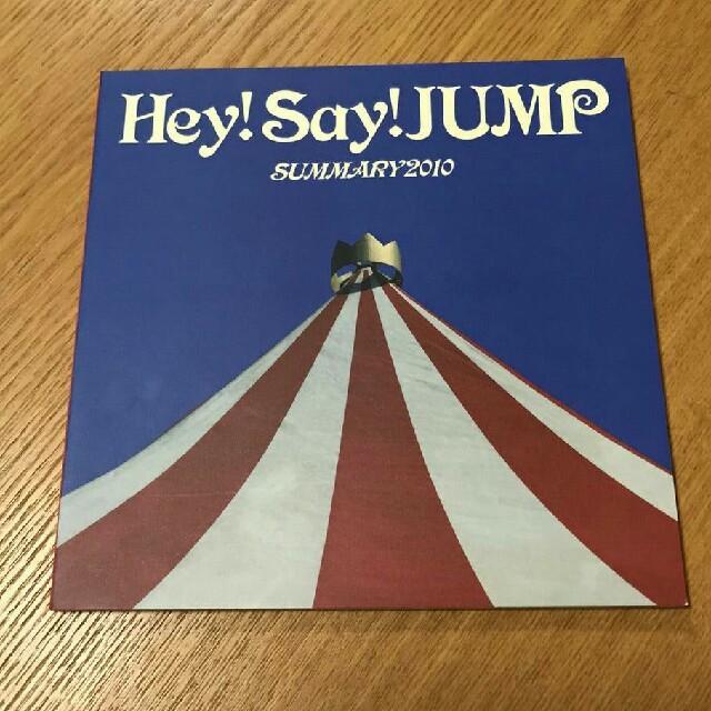 【新品未使用】Hey!Say!JUMPサマリー2010 エンタメ/ホビーのタレントグッズ(アイドルグッズ)の商品写真