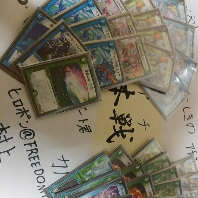 デュエマ ジャックフォーミュラ エンタメ/ホビーのトレーディングカード(シングルカード)の商品写真