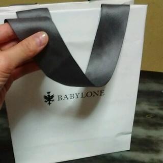 バビロン(BABYLONE)のブランド紙袋、バビロン(ショップ袋)