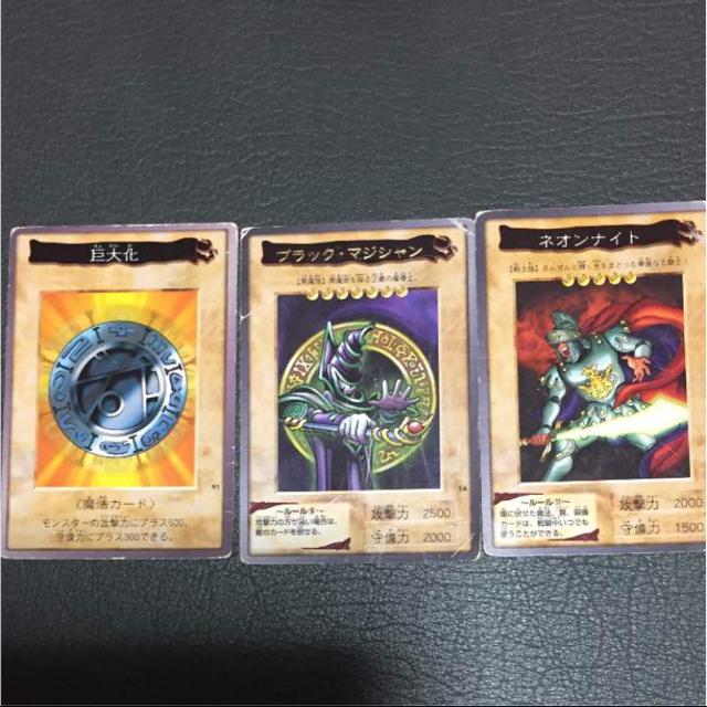 遊戯王(ユウギオウ)の遊戯王 BANDAI エンタメ/ホビーのトレーディングカード(その他)の商品写真
