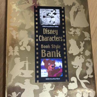 ディズニー(Disney)のディズニーキャラクターズ ブックストーリーバンク(その他)