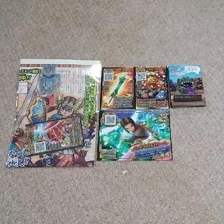 スクウェアエニックス(SQUARE ENIX)の戦え! ドラゴンクエスト スキャンバトラーズ カードセット(シングルカード)