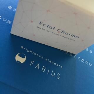 ファビウス(FABIUS)のエクラシャルム(オールインワン化粧品)