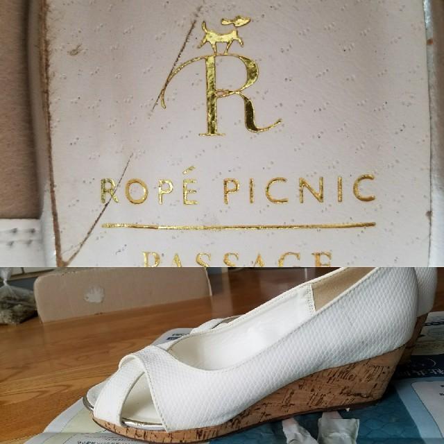 Rope' Picnic(ロペピクニック)の白 サンダル レディースの靴/シューズ(サンダル)の商品写真