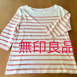 ムジルシリョウヒン(MUJI (無印良品))の無印良品 ボーダーTシャツ (Tシャツ(長袖/七分))