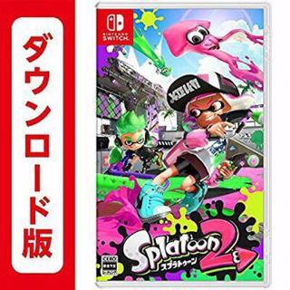 すけさん様専用 スプラトゥーン2ソフト ダウンロード版(家庭用ゲームソフト)