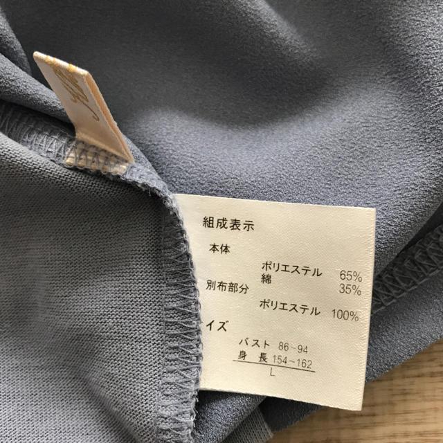 しまむら(シマムラ)のゆるカットソー レディースのトップス(カットソー(半袖/袖なし))の商品写真