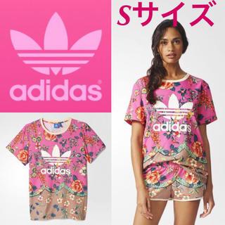 アディダス(adidas)の新品‼︎ アディダス オリジナルス ファーム コラボTシャツ Sサイズ(Tシャツ(半袖/袖なし))