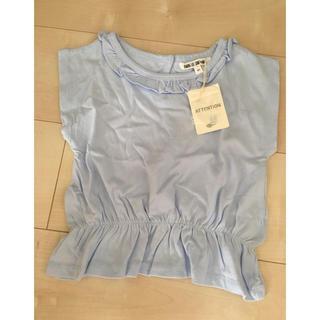 ビームス(BEAMS)のビームス 新品未使用 トップス サックスブルー 90(Tシャツ/カットソー)
