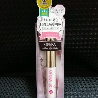 オペラ(OPERA)のラスト!オペラシアーリップカラー♡コーラルピンク♡(リップグロス)